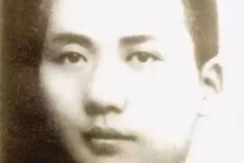 毛泽东是什么样的人?