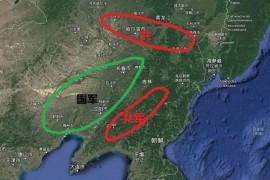 远东朝鲜战争往事